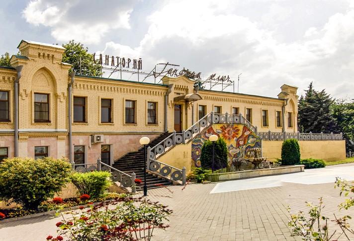 Санаторий «Горячий Ключ» в Пятигорске
