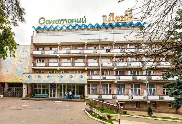 Санаторий «Дон» в Пятигорске
