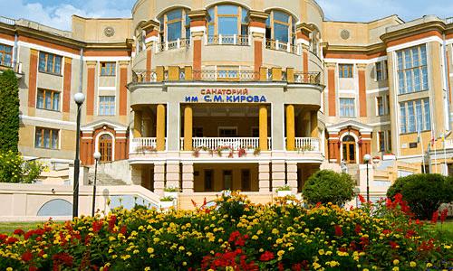 санаторий имени кирова