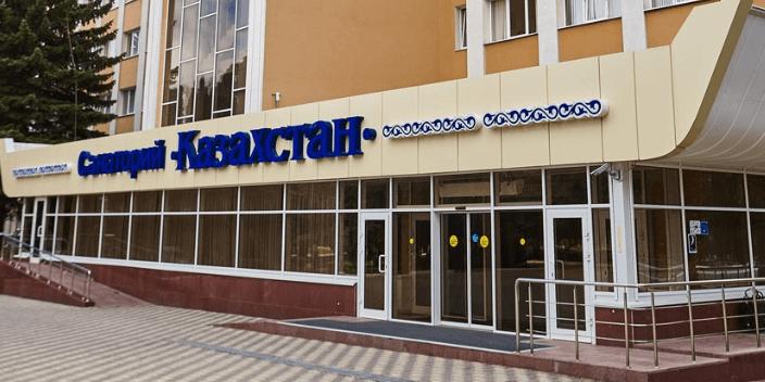 """Акция """"Хрустальная капель"""" 10%"""