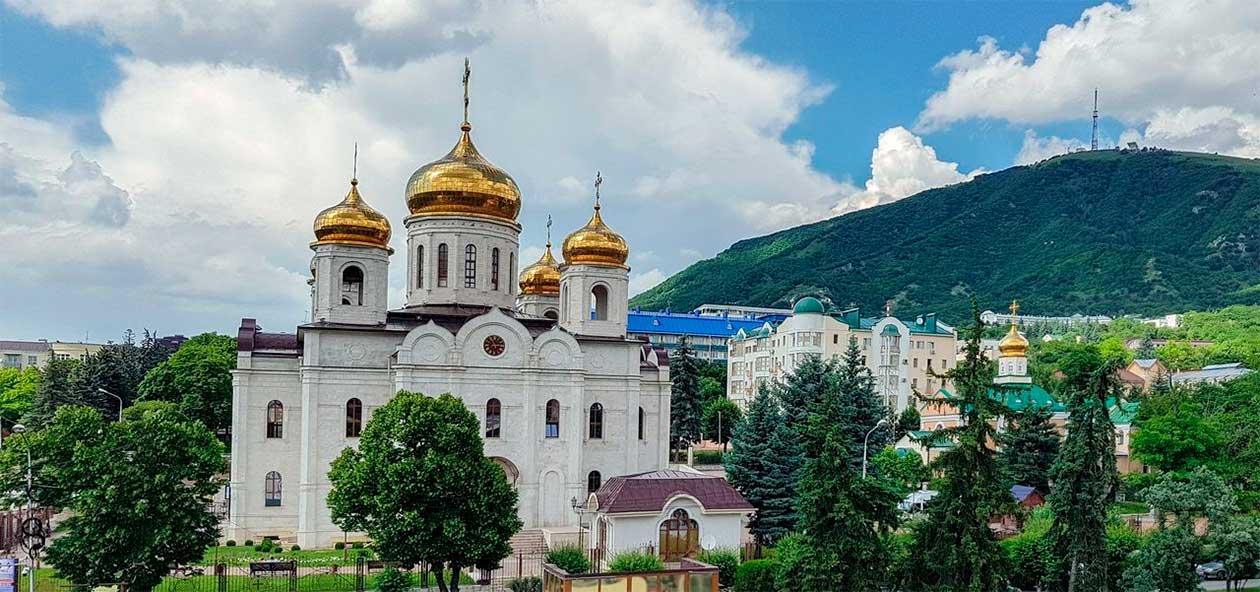 Кэшбэк 20 % за отдых в Пятигорске
